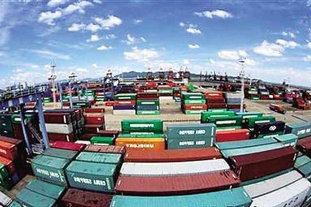自治区外贸进出口实现235.1亿