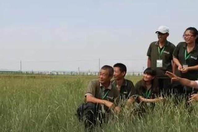 刘永斌:最欣慰的事是科研成果造福牧民