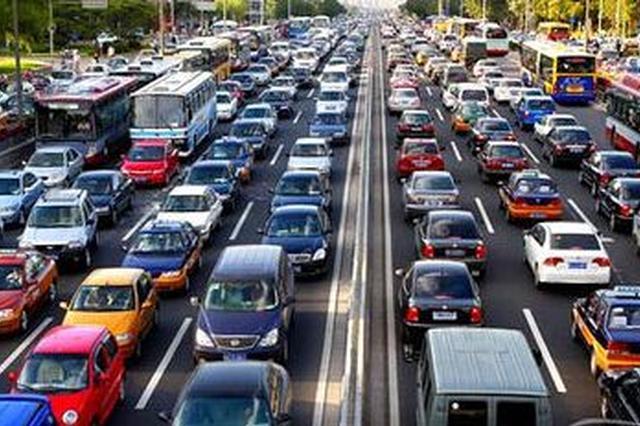 今日起外地转入机动车 可在旗县区办理落户