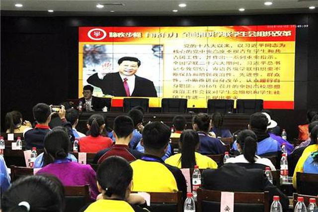 锡林郭勒盟学生联合会成立