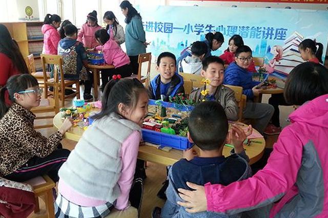 赛罕区金桥小学开展团体沙盘游戏活动