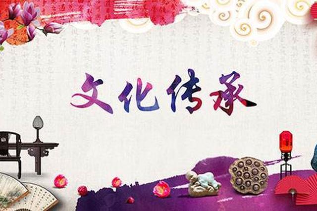"""""""国际学生中华传统文化古迹体验基地""""挂牌仪式在公主府举行"""