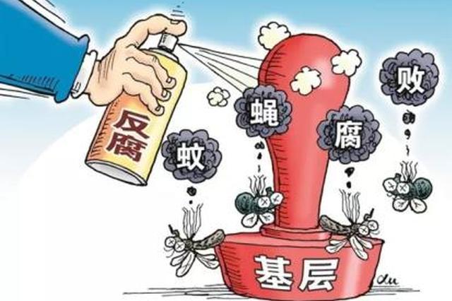 """翁牛特旗:""""e公开""""平台有效解决基层微腐败"""
