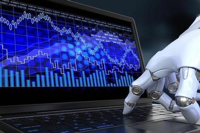 和林格尔新区大数据及人工智能应用孵化基地在京推介