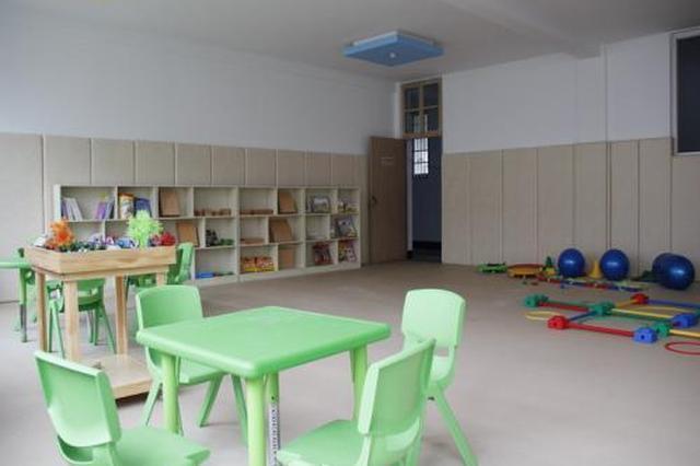 包头:到2020年每个地区要有3至5个特殊教育资源教室