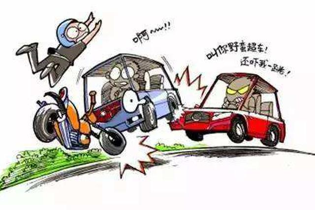 假期驾车出行 这些路段注意安全