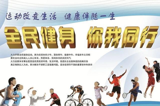 五一期间:内蒙古全民健身服务中心免费开放