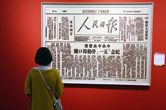 """内蒙古举办纪念中共中央发布""""五一口号""""70周年美术"""