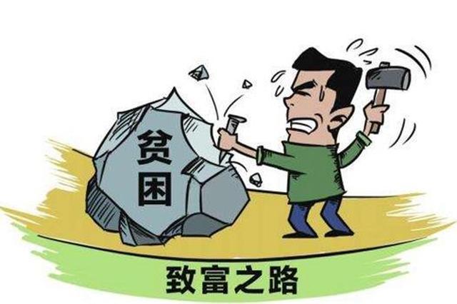 内蒙古自治区脱贫攻坚工作调度视频会议召开