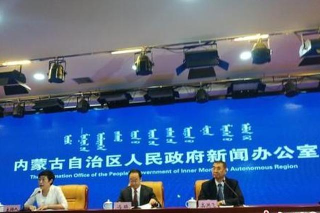 内蒙古发布全国首个省级精准扶贫地方标准公布