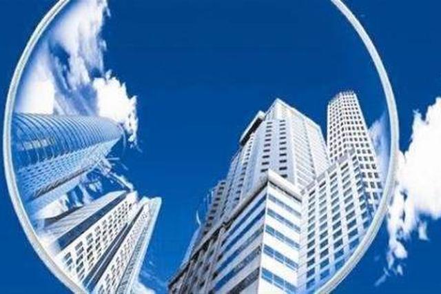 住房城乡建设部重申:坚持房地产调控目标