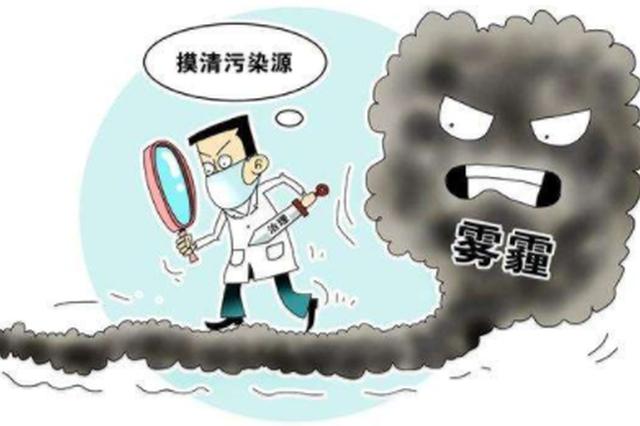 5月18日呼和浩特市污染源普查工作全面启动
