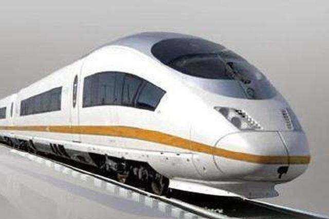 内蒙古连接东北地区的首条高铁全线铺通
