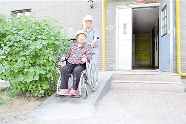 共同奔小康:首府18.3万残疾人一个也不能少