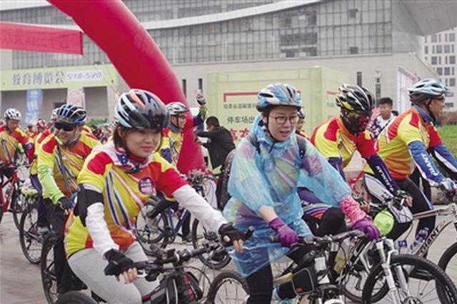 """""""活力首府·健康青城""""千人环保骑行健身活动举行"""