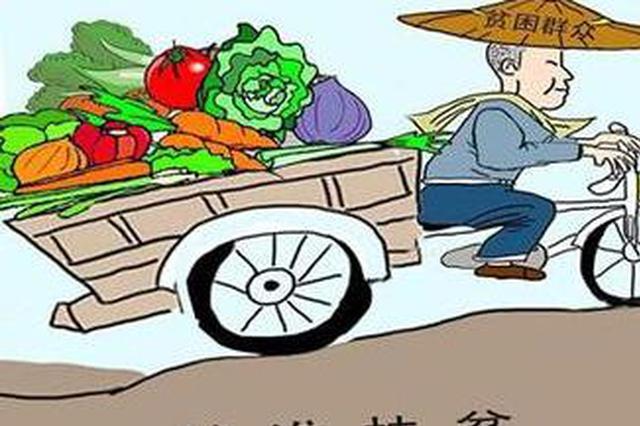 内蒙古自治区8项精准扶贫地方标准规定了啥?