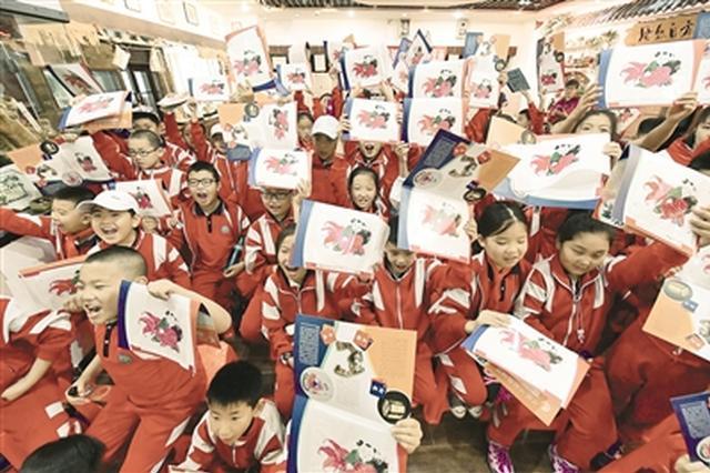 首府贝尔路小学近百名学生感受中国传统文化魅力