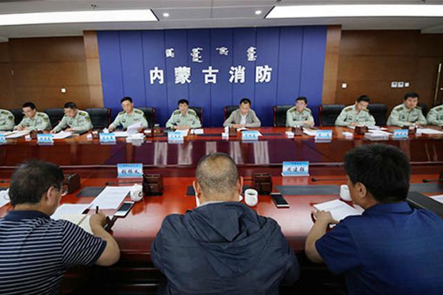 内蒙古自治区消防总队推出五条精准便民措施