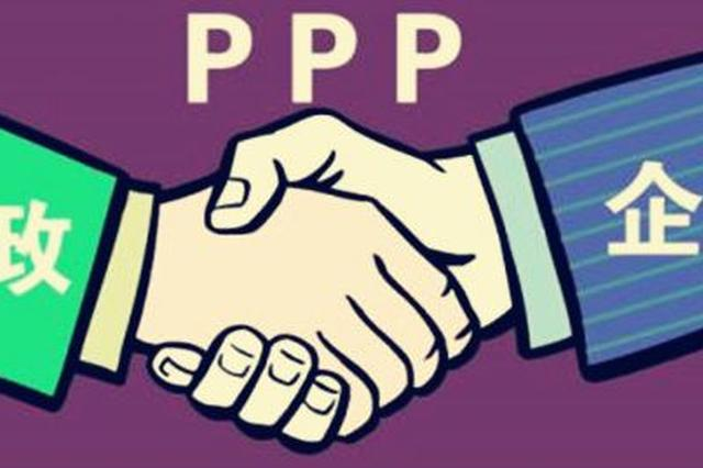 扎赉特旗推广PPP模式破解融资难