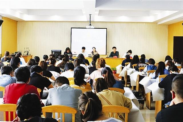 锡林浩特市总工会部署困难职工入户调查工作