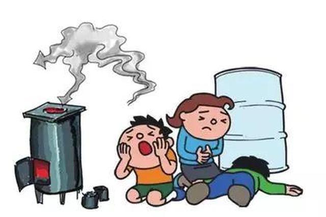 固阳县法官扶贫走访中 紧急援救煤气中毒一家三口