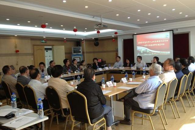 内蒙古自治区组织召开老年人权益保障立法论证会