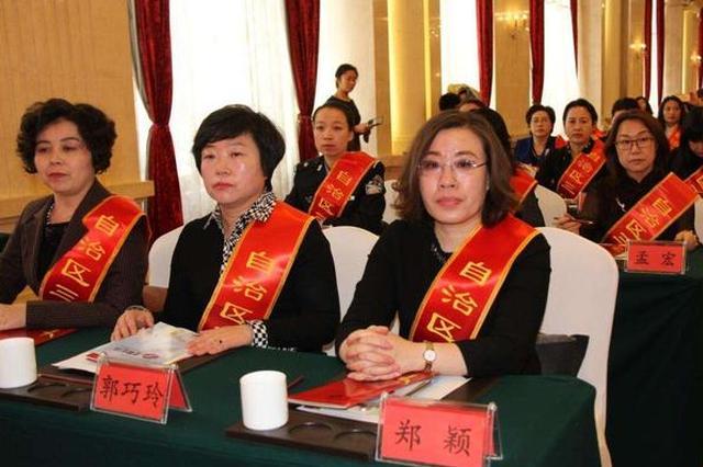 内蒙古自治区5家单位获评全国三八红旗集体