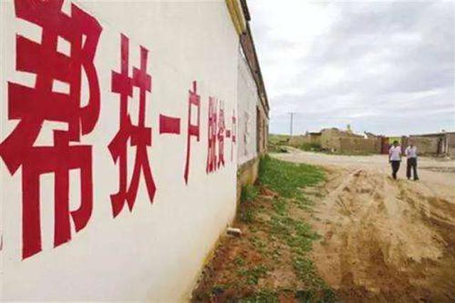 北京发力帮扶内蒙古 三年将增加支持资金近20亿元