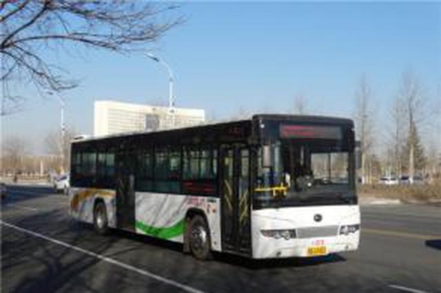 呼和浩特市部分公交线路高考期间加车