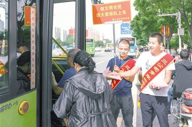 倡导公交出行 共建低碳生活