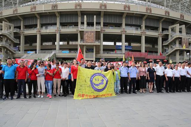 内蒙古:绿丝带助力高考