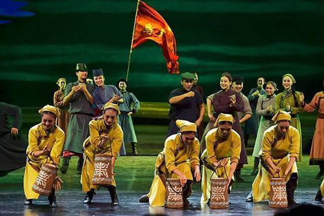 内蒙古自治区直单位业余乌兰牧骑授旗仪式在首府举行
