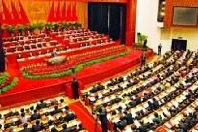 内蒙古自治区第十三届人民代表大会常务委员会公告