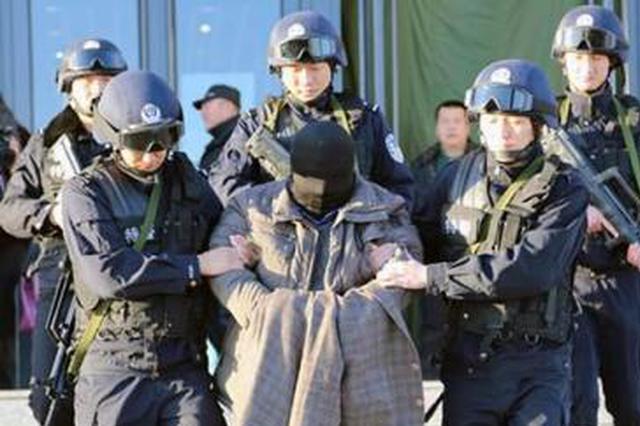 内蒙古建立外逃人员信息管理系统:助力精准追逃