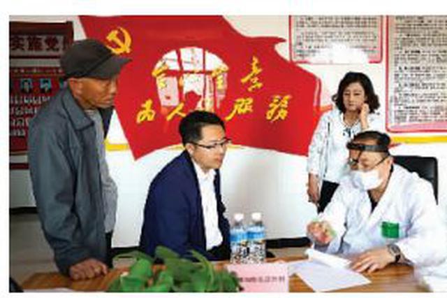 内蒙古自治区金融支持脱贫攻坚 三年行动方案出台