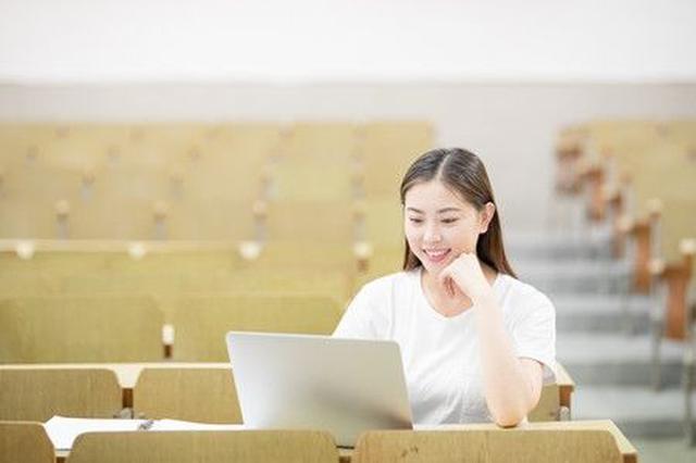 内蒙古自治区2018年普通高校网上录取时间确定