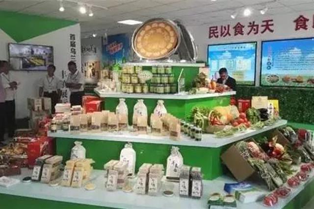 品绿色美食 享避暑天堂 中蒙俄美食文化节下月举行
