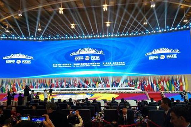 内蒙古29家企业亮相第5届中国——南亚博览会