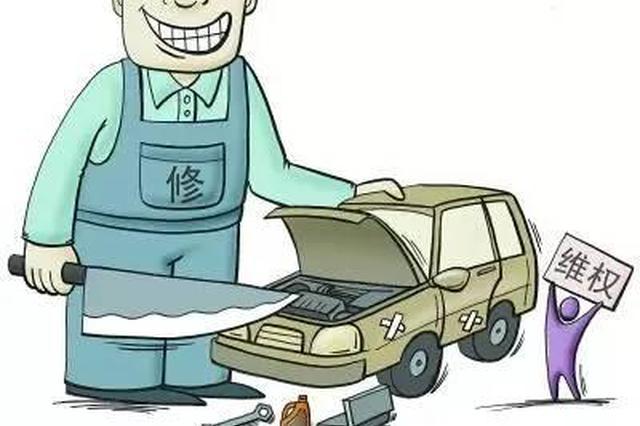 呼和浩特市一汽修公司拒不执行判决被强制清理