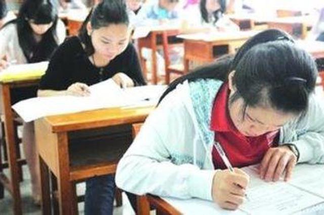 内蒙古首例组织公务员考试作弊案一审涉及上百名考生