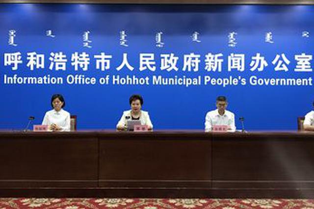 内蒙古自治区非遗保护中心获评全国先进