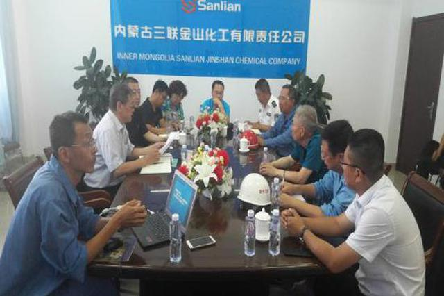 内蒙古安全生产工作督查组检查三联化工安全生产情况