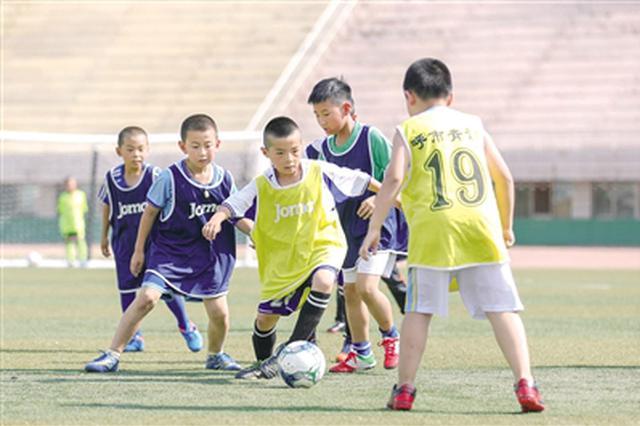 明日之星:公开选拔2007~2010年龄段男子足球运动员