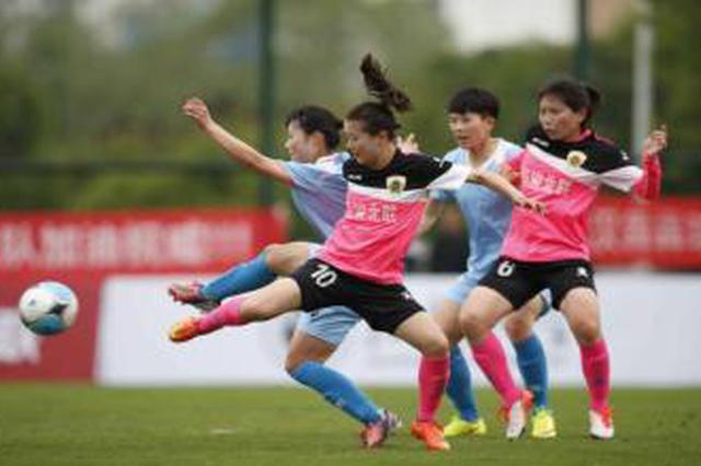 2018全国女足锦标赛:内蒙古女足被淘汰