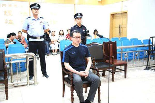 许亚林犯受贿罪、贪污罪等数罪 一审公开宣判