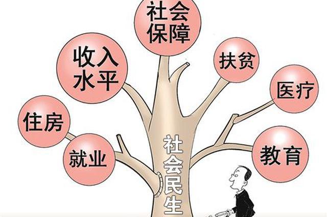 保障改善民生:内蒙古自治区上半年支出1454.4亿