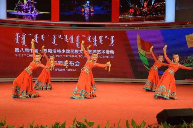 中国少数民族健康产业博览会在呼和浩特开幕