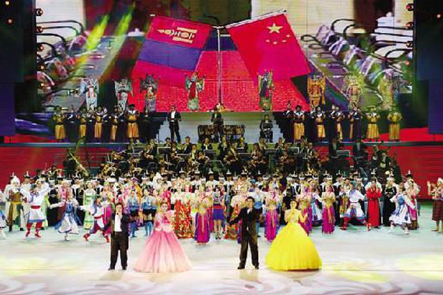 2018中国·内蒙古国际合唱周在内蒙古乌兰恰特开幕