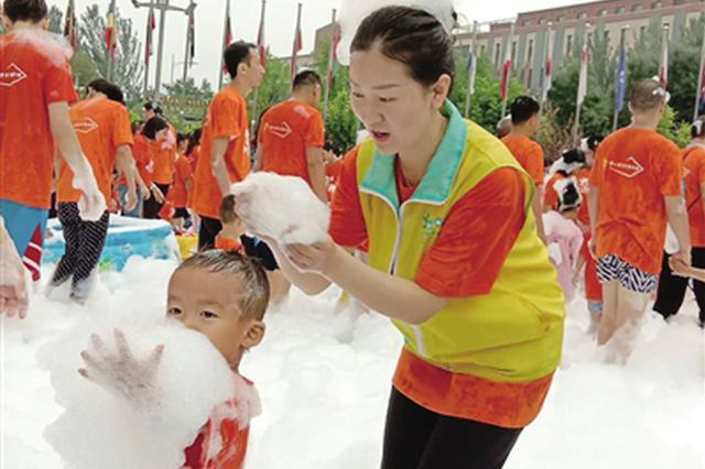 """呼和浩特儿童探索博物馆举办""""爱的陪伴泡泡节""""活动"""