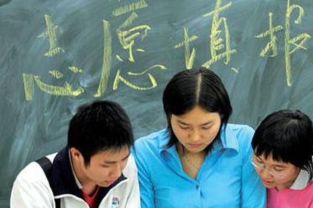 高考 7月16日本科一批第二次开始填报志愿